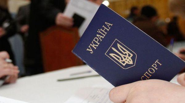 Порошенко запропонував Раді зміни щодо українського громадянства