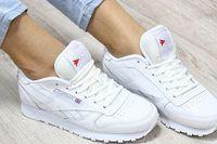Як зберегти кросівки білими