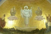 21 травня православна церква відзначає день пам&#039яті святого апостола і євангеліста Іоанна Богослова