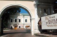 В Україні з&#039явився онлайн архів фольклорних пісень
