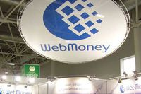 В Україні заборонили електронні гроші WebMoney і криптовалютну біржу INDX