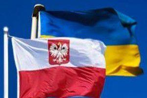 Верховна Рада засудила ухвалення Польщею постанов про Волинську трагедію. Верховна Рада затвердила заяву України відносно ухвалення Сенатом і Сеймом Польщи постанов про Волинську трагедію.