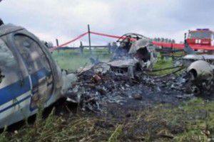 У Гаазі оприлюднено місце запуску російської ракети, що збила малазійський Boeing. 28 вересня у Гаазі мають оголосити результати розслідування катастрофи рейсу МН-17, що був збитий 17 липня 2014 року біля Донецька