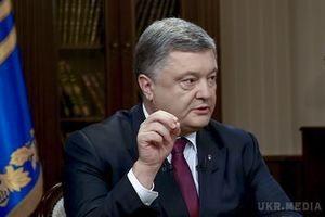 Порошенко: Україна отримає безвізовий режим до 24 листопада. Україна отримає безвізовий режим до 24 листопада, коли в Брюсселі відбудеться саміт Україна – ЄС.