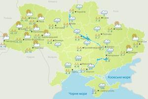 Прогноз погоди в Україні на сьогодні 11 січня 2017: очікується сніг, місцями без опадів. По всій Україні синоптики прогнозують сніг, місцями без опадів.