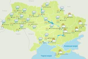 Прогноз погоди в Україні на сьогодні 14 січня 2017: очікується сніг з дощем, місцями без опадів. По всій Україні синоптики прогнозують опади - сніг з дощем, місцями без опадів.