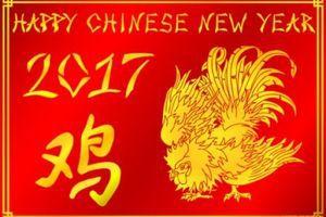 Сьогодні 28 січня - Новий рік за місячним календарем, або Китайський новий рік. Нерідко Новий рік за місячним календарем називають «китайським»...