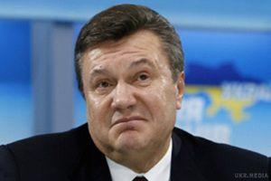 У справі Януковича стався несподіваний поворот. Сьогодні почався процес ознайомлення з матеріалами досудового розслідування та доказами.