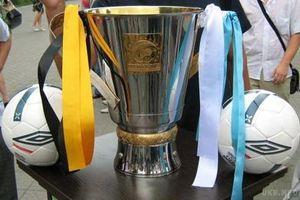 Стали відомі міста-претенденти на проведення Суперкубка України з футболу у 2017 році. На проведення матчу за Суперкубок України в 2017 році претендують три міста.