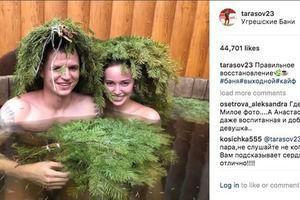 Екс-чоловік Бузової футболіст Тарасов виклав інтимне фото з новою дівчиною. Тарасов насолоджується новими відносинами з 23-річною моделлю Анастасією Костенко