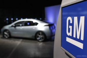 У США на заводі General Motors стався вибух, є постраждалі. Вибух стався на збиральному заводі GM Detroit-Hamtramck.