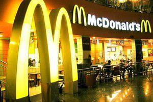 McDonald&#039s підготувався до чорної п&#039ятниці, але щось пішло не так. Компанія McDonald&#039s також вирішила не залишатись осторонь традицій чорної п&#039ятниці, але вийшло не зовсім так, як планувалось.