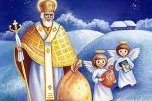 День святого Миколая: нaйцікавіші традиції пов'язані із цим днем. День святого Миколая в Україні кожного року відзначають 19 грудня. А чи написали ви йому листа і що саме попросили цього року?