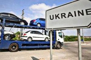 В Україні змінять ставки на розмитнення євроблях. Влада вирішила змінити базові ставки акцизного податку для автомобілів на єврономерах.