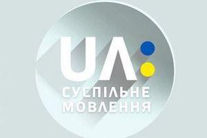 """Ua Перший припинив аналогову трансляцію із-за боргів. Сьогодні, 18 червня, припинена аналогова трансляція телеканалу """"Ua Перший"""" через передавачі у містах ...."""