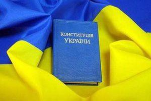 День Конституції: скільки українці будуть відпочивати. Українці будуть відпочивати з 28 червня по 1 липня, субота, 23 червня, є робочою.