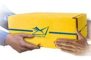 """""""Укрпошта"""" буде швидше доставляти посилки з Китаю. Доставка буде тривати до 14 днів."""