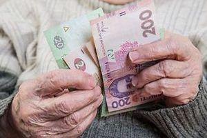 Підвищення пенсій - кому і на скільки додадуть. З 1 липня 2018 року зростуть пенсії майже для 1 мільйонів українських пенсіонерів.